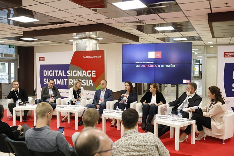 Integrated Systems Russia 2019 Business Program Gathers